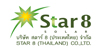 Star 8 Thailand