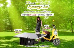 Solar Charging Set