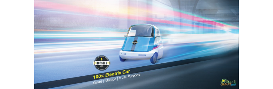 รถยนต์ไฟฟ้ารุ่นใหม่! HOPSTER รถพลังงานไฟฟ้า 100%
